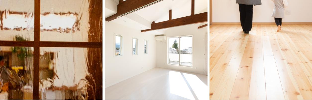 「からだ」と「こころ」にやさしい家の窓と部屋と床