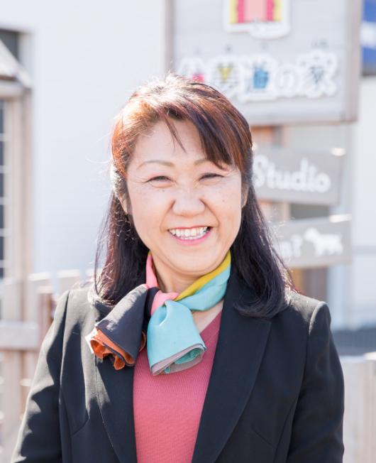 代表取締役 藤田直子様の写真