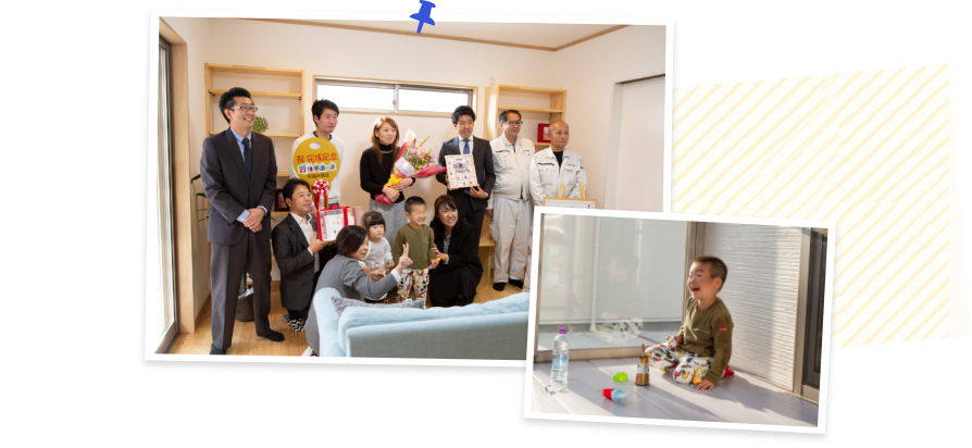 家の完成を祝して藤田建設のスタッフと笑顔で写真に映る家族