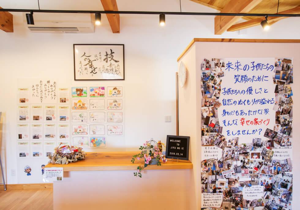 お客様の写真が飾ってあるスペース